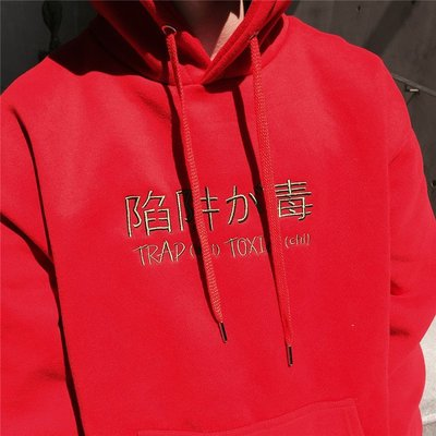 Cover Taiwan 官方直營 Trap 陷阱 饒舌 嘻哈 帽Tee 帽T 大學Tee 紅色 黑色 白色 (預購)