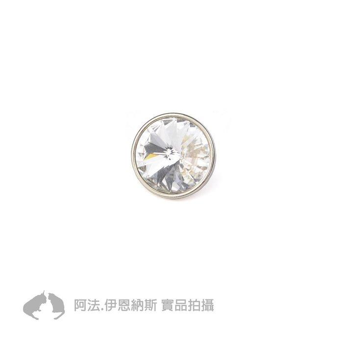 QWQ(白)衛星石圓面施華洛世奇水晶 經典超值扣飾-一組兩顆 阿法.伊恩納斯  iPANEMA ROXY等可用