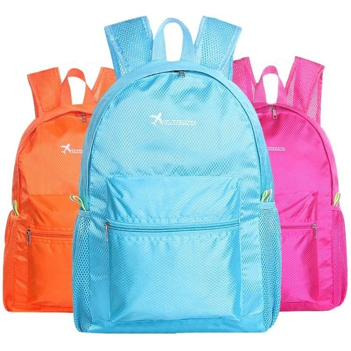 輕便大容量超輕防水旅游可摺疊戶外後背包休閒旅行背包男女