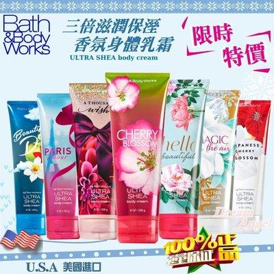 ╭*.Dream Angel.*╯【Bath & Body Works】乳木果油超保溼香氛身體乳霜 (24小時保濕) .