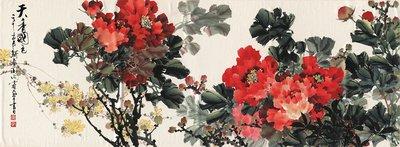 田雨霖國畫天香國色六尺橫幅牡丹宣紙畫芯藝術微噴複製畫客廳裝飾