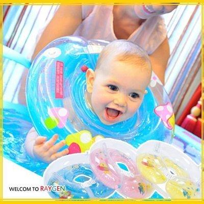八號倉庫  卡通小魚圖案可調節充氣嬰兒脖圈 頸圈 浮圈【2W154X884】
