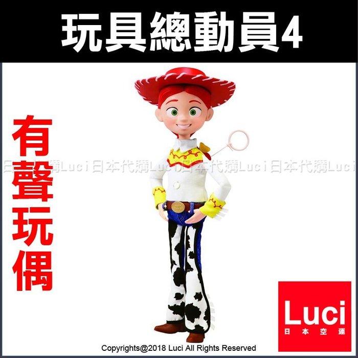 玩具總動員4 有聲玩偶 翠絲 Disney TAKARA TOMY 全長37cm 可英語日語發音 LUCI日本代購