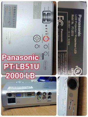 Panasonic PT-LB51U 2000LB 超優的展示機 零件機 〔 家庭劇院 戶外投影機 露營 世足賽〕鴻J
