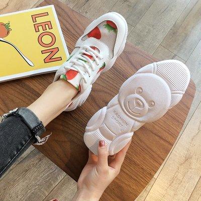小尤家~粉色老爹鞋女春季新款韓版百搭ins小熊運動鞋學生草莓小白鞋