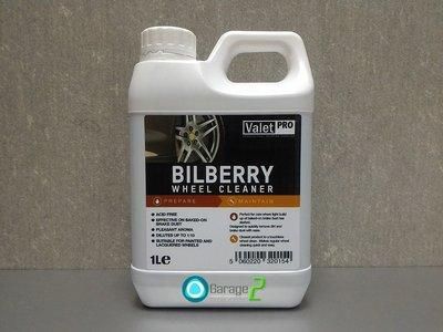 Valet PRO Bilberry wheel cleaner 覆盆莓 輪框清潔劑 1L