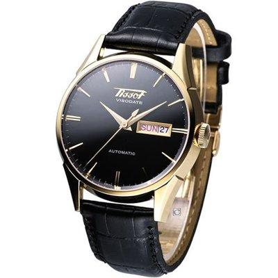 TISSOT Visodate 1957 復刻版機械腕錶 T0194303605101