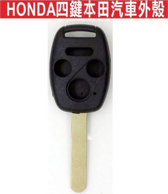 遙控器達人 HONDA四鍵本田汽車外殼 FIT CR-V CIVIC8 ACCORD 本田汽車晶片鑰匙外殼斷裂更換 台中市