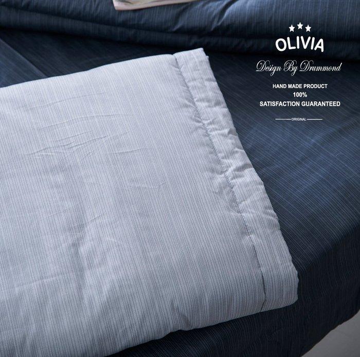 【OLIVIA 】 DR830 諾亞 灰色 標準單人床包夏日涼被四件組  都會簡約系列