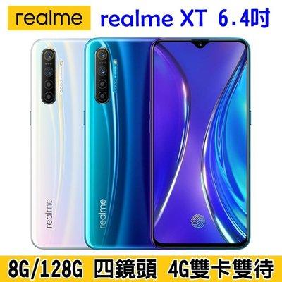 《網樂GO》realme XT 128G 4G雙卡雙待 6.4吋 大螢幕 八核心 6400萬畫素 廣角 NFC 雙卡手機