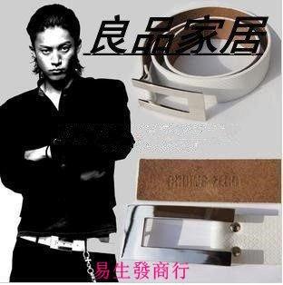 【易生發商行】全新 只有白色 日本熱血...