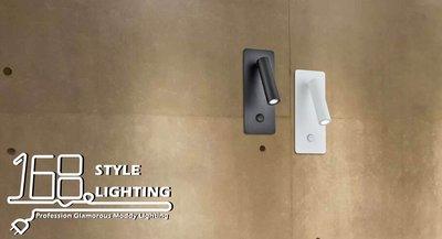【168 Lighting】便利生活《LED壁燈》(兩色)GC 20429-1