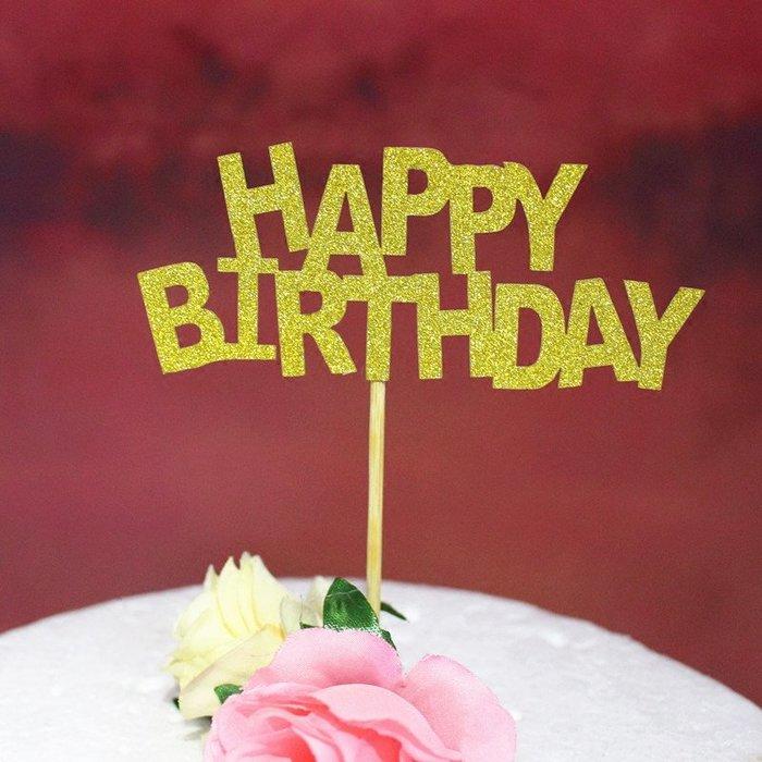 西柚姑娘雜貨鋪☛生日蛋糕插牌裝飾 插旗happy birthday蝴蝶結插卡烘焙用品