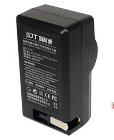 50i 601 F401 F410 F601 M603 NP60 NP-60 F10 F11 NP120 電池充電器