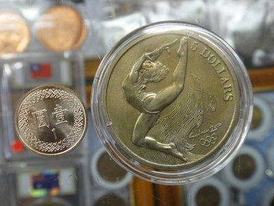 ☆承妘屋☆2000年澳大利亞澳洲千禧年女子體操奧運奧林匹克運動會紀念幣~7