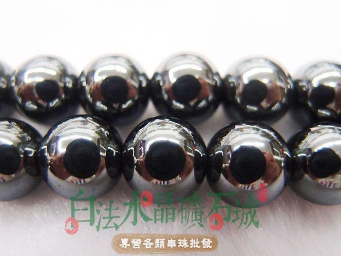 白法水晶礦石城        巴西 天然-黑膽石  10mm 串珠/條珠  首飾材料