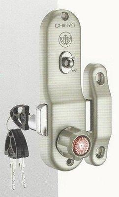青葉牌鋁門鎖 HCS004a 647三代鋁門平鎖(無鈎) 推拉門用 700型 鎖管長38mm 排片鑰匙