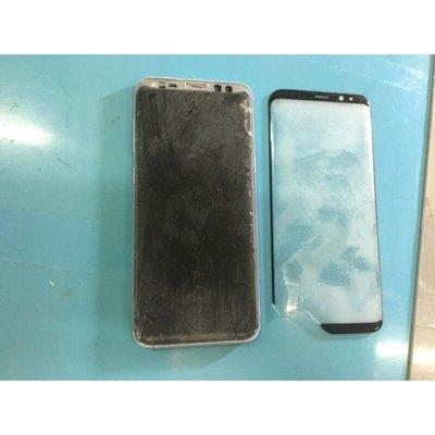 三星S8 S8+ Note8 手機螢幕玻璃維修