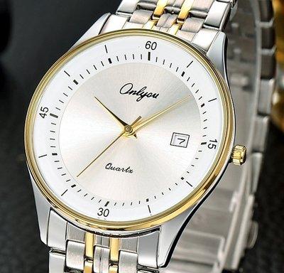 yes99buy加盟-正品超薄手錶男士休閒商務時尚潮流