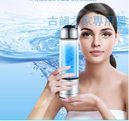 日本水素水杯 富氫水杯 水機弱堿 性活氫動力 負離子生成器 電解養生杯 富氫水杯 富氫杯電解水杯 富氫水杯 TC-V8