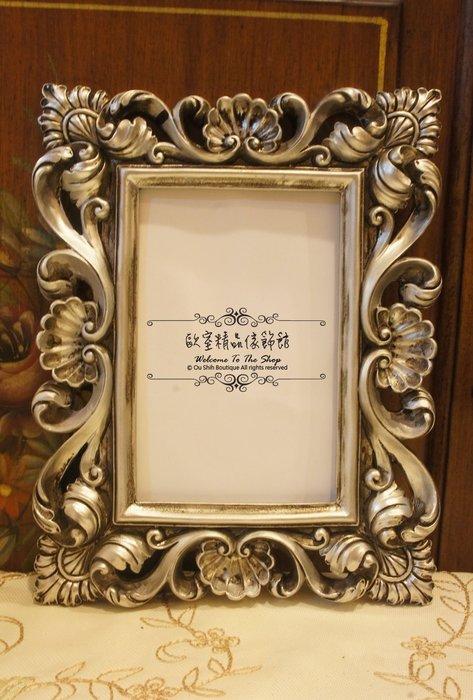 ~*歐室精品傢飾館*~ 冷瓷系列 古典 浮雕 相框(SZ193)~新款上市~