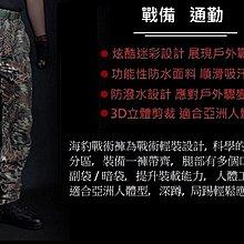 戰術褲/休閒褲/工作褲/防水速乾褲/透氣褲/耐磨防刮褲