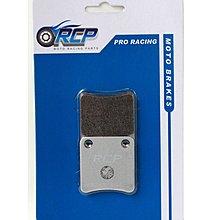 RCP 257 RACING 金屬 手煞車 煞車皮 CTX700N CTX 700 N DCT 14~17 台製品