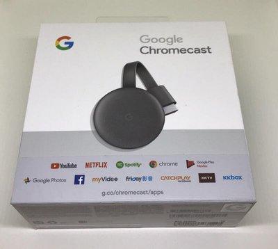 全新 Google Chromecast 第三代 HDMI 聯強公司貨 (第3代 電視盒 非小米盒子 Apple TV)