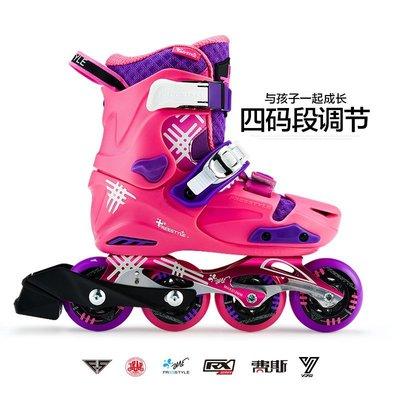 輪滑 滑板及配件 兒童成人刷新品街Freestyle費斯新Z1溜冰鞋兒童直排輪滑鞋花式旱冰鞋男女專業平花鞋D02B2