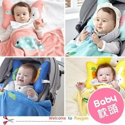 八號倉庫  韓國護頸枕頭 寶寶嬰兒推車 傘車 靠枕 兒童汽車安全座椅枕 旅行 【3F140E576】