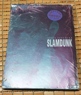 不二書店 SLAMDUNK 灌籃高手畫冊 灌籃高手原畫集 限量珍藏版 井上雄彥 天下出版