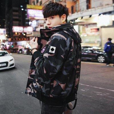 外套 男 男士外套春秋冬季韓版潮流修身迷彩休閒夾克裝薄款上衣服棒球