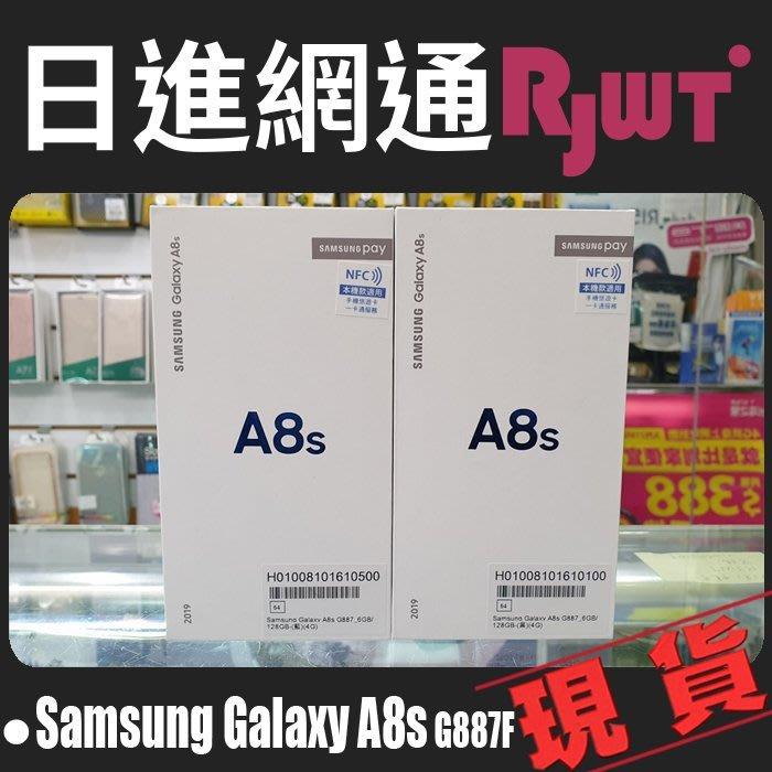[日進網通微風店]Samsung Galaxy A8s G887F Infinity O 螢幕 手機空機下殺12390元