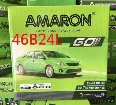 §99電池§ 46B24L AMARON愛馬龍汽車電池 通用55B24L N60L GTH60L  70B24L 60B24L ALTIS CITY