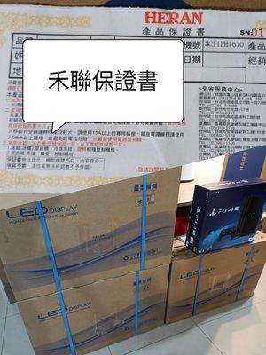 全新原廠禾聯32吋液晶顯示器-2021最新款附保證書-支援HDMI機上盒/PS5遊戲機/電腦/左營或竹南可自取