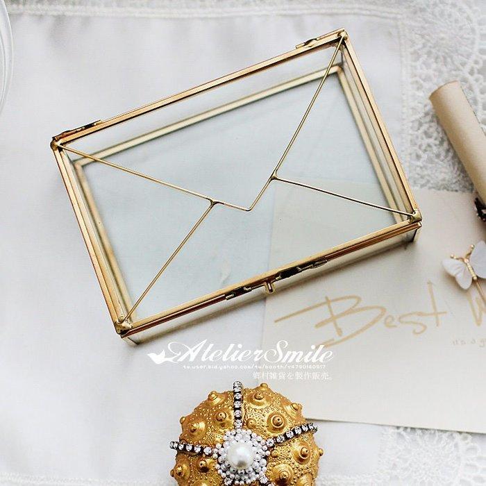 [ Atelier Smile ] 鄉村雜貨 復古歐式 手工銅製信封造型 玻璃展示首飾盒 收納盒 # 12 (現+預)