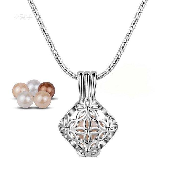 歐美8mm珍珠籠子項鏈吊墜菱形花卉香薰項飾飾品 新麗小舖