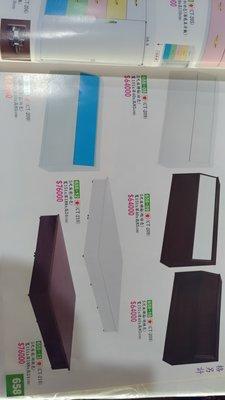 亞毅 塑鋼五尺床頭櫃 環保六尺床底 塑鋼六尺床頭箱 塑鋼棉被收納櫃 塑鋼180公分雙人床底