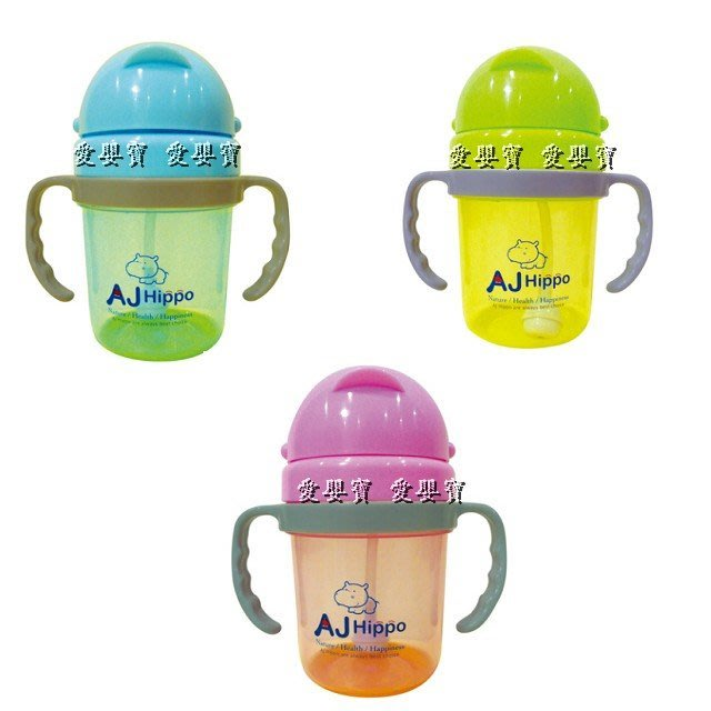 愛嬰寶 AJ Hippo 小河馬 神奇吸管練習杯 學習杯 訓練杯 480189