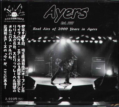 K - AYERS - REAL AIRS OF 2000 YEARS IN AYERS - 日版 - NEW