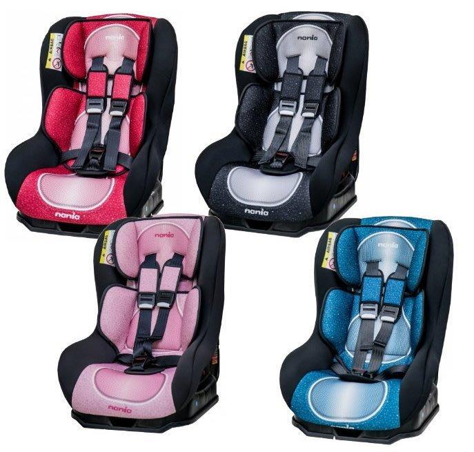 @企鵝寶貝@SYNCON欣康-法國NANIA納尼亞0-4歲安全汽座/汽車安全座椅 FB00293~星空系列