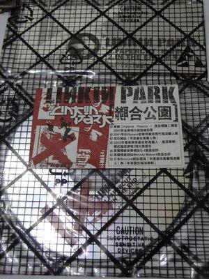 全新未拆封 聯合公園 Linkin Park - Papercut . In the end  宣傳單曲