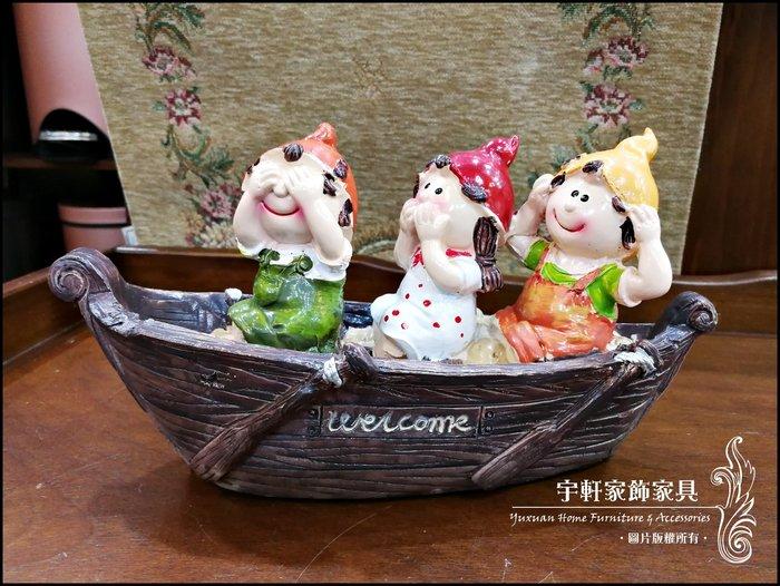 【現貨】三隻尖帽小矮人划船勿聽勿言勿視擺飾 波麗娃娃 公仔 可愛童話鄉村風 送禮 店面民宿裝飾 ♖花蓮宇軒家飾家具♖