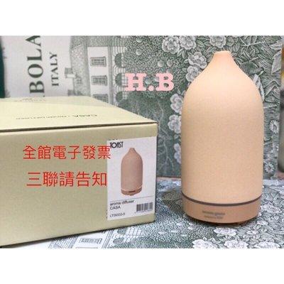 蕾莉歐美禪機  超音波香氛水氧機  德國日本設計大獎 美禪機 加購精油超低價 (專櫃貨)