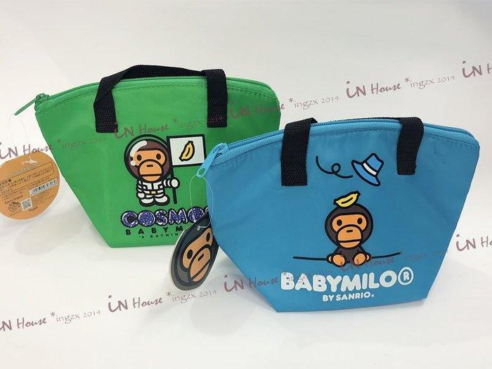 IN House* APE BABY MILO by Sanrio 猿人 保冰袋 保溫袋 擠奶包 午餐 便當袋 手提袋