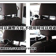 大新竹【阿勇的店】車用多用途支架 可做掛勾 手機支架 固定頭枕支架上 免拆頭枕 好使用 好收納 大量現貨 購買1個下