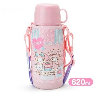尼德斯Nydus 日本正版 美樂蒂 兩用不鏽鋼保溫瓶 水壺 水瓶 附水壺袋 670ml