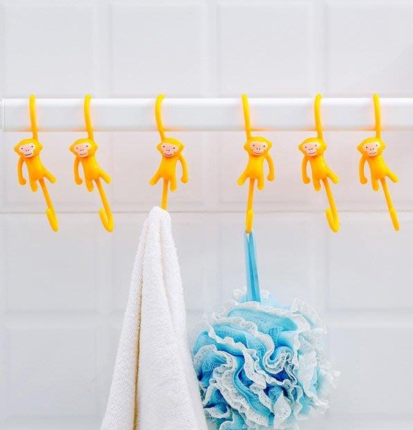可愛卡通猴子掛鉤免打孔櫥櫃S型掛架廚房浴室塑料壁掛S掛鉤     每包十個  100元