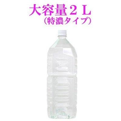 日本A-one 巨量潤滑液 2L 特濃(自衛器可用)
