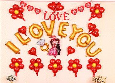 愛情類主題#15  love YOU主題布置鋁箔氣球套餐告白求婚DIY佈置KTV套房酒吧新房婚房拍照道具